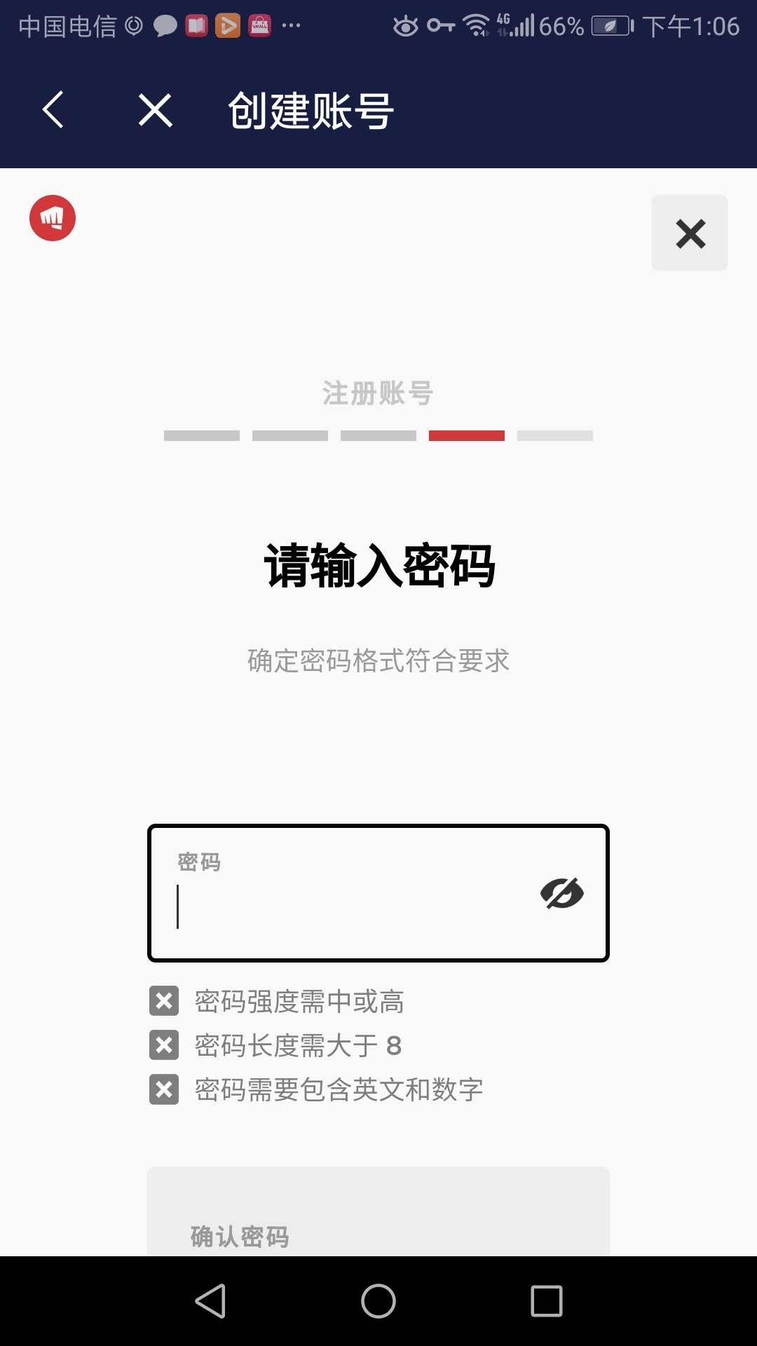 英雄联盟LOLV1.0 LOL手游账号注册