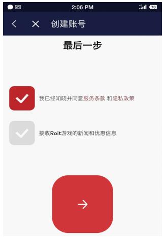 英雄联盟LOLV1.0 LOL手游安卓账号注册